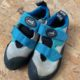Chausson EB neo kid taille 31